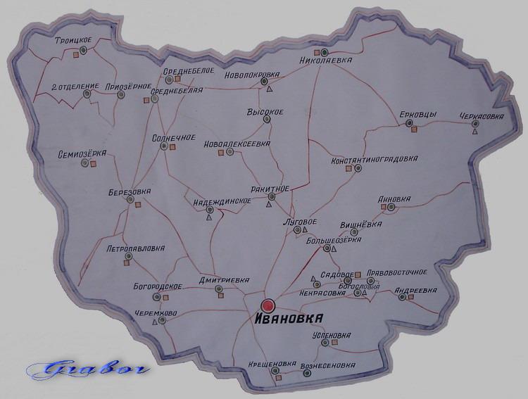 района Амурской области